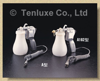 Type A, Type A-102 Textile Cleaning Gun